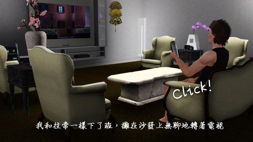 3我和往常一樣下了班,攤在沙發上無聊地轉著電視_mh1448597665400.jpg