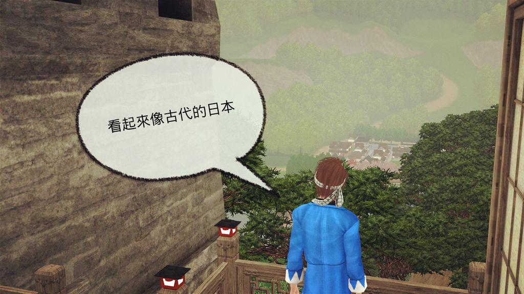 28看起來像古代的日本呀_mh1448599044167.jpg