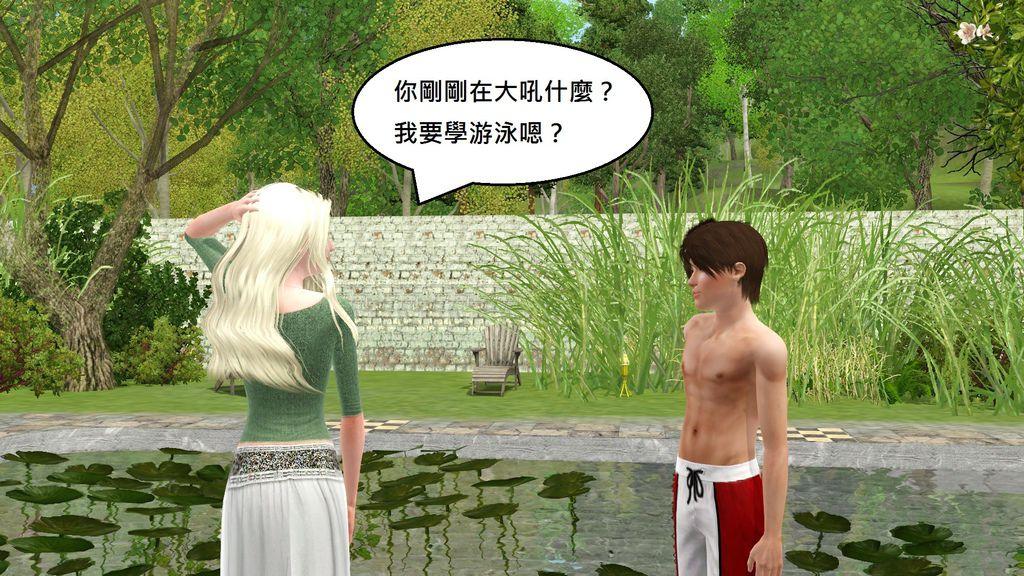 117你剛剛在大吼什麼?我要學游泳嗯?.jpg