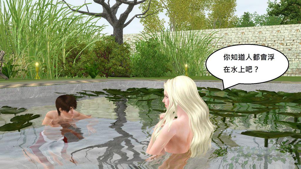 151你知道人都會浮在水上吧?.jpg