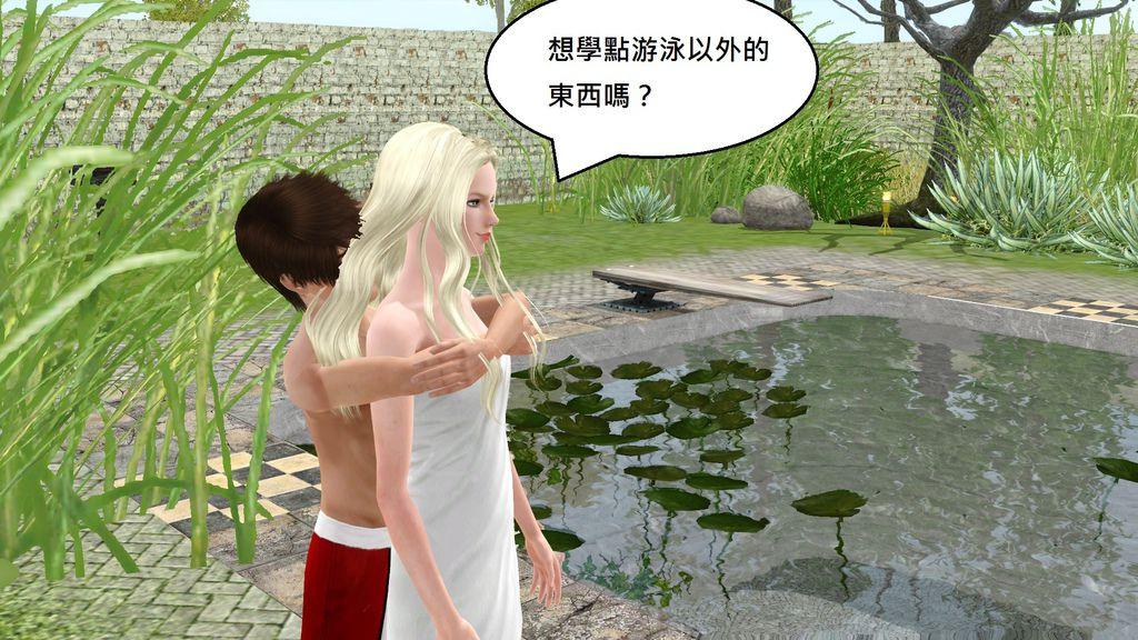 173想學點游泳以外的東西嗎.jpg