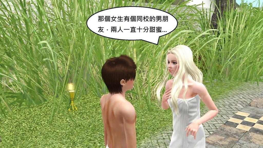 204那個女生有個同校的男朋友,兩人一直十分甜蜜.jpg