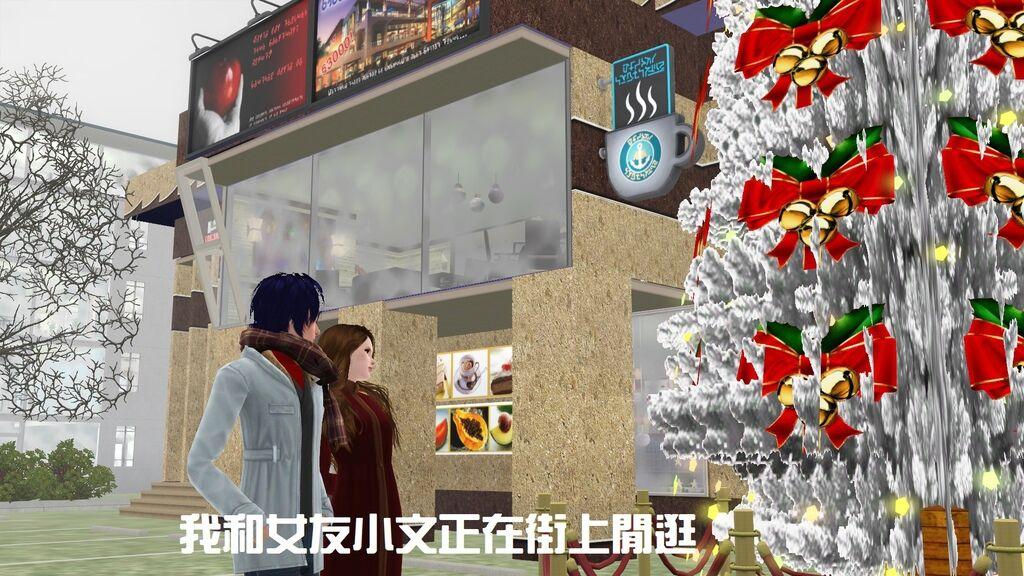 14我和女友小文正在街上閒逛.jpg