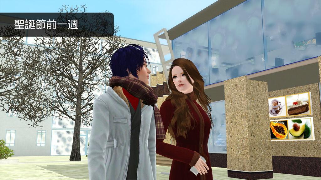 9聖誕節前一週,我和女友小文正在街上閒逛_mh1451317107204.jpg
