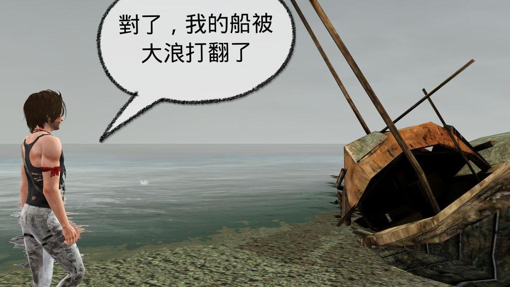 A06對了,我的船被大浪打翻了_mh1461603188127.jpg