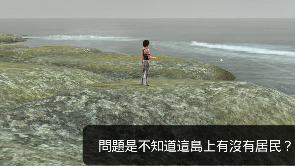 A10不知道島上有沒有居民_mh1461649302129.jpg