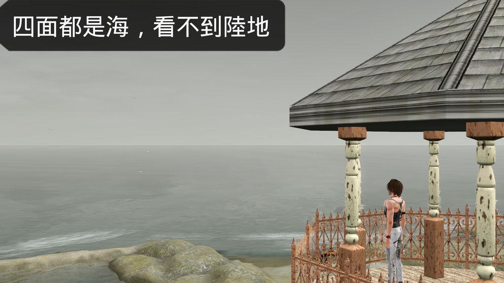 B19四面都是海看不到陸地..._mh1461651917472.jpg