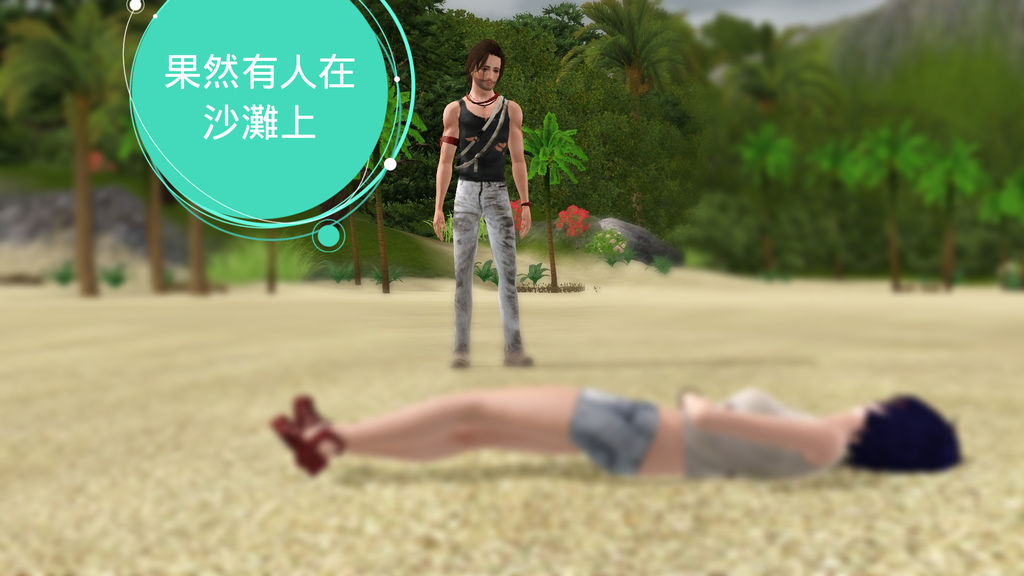 C04果然有人在沙灘這裡 (2)_mh1461652832380.jpg