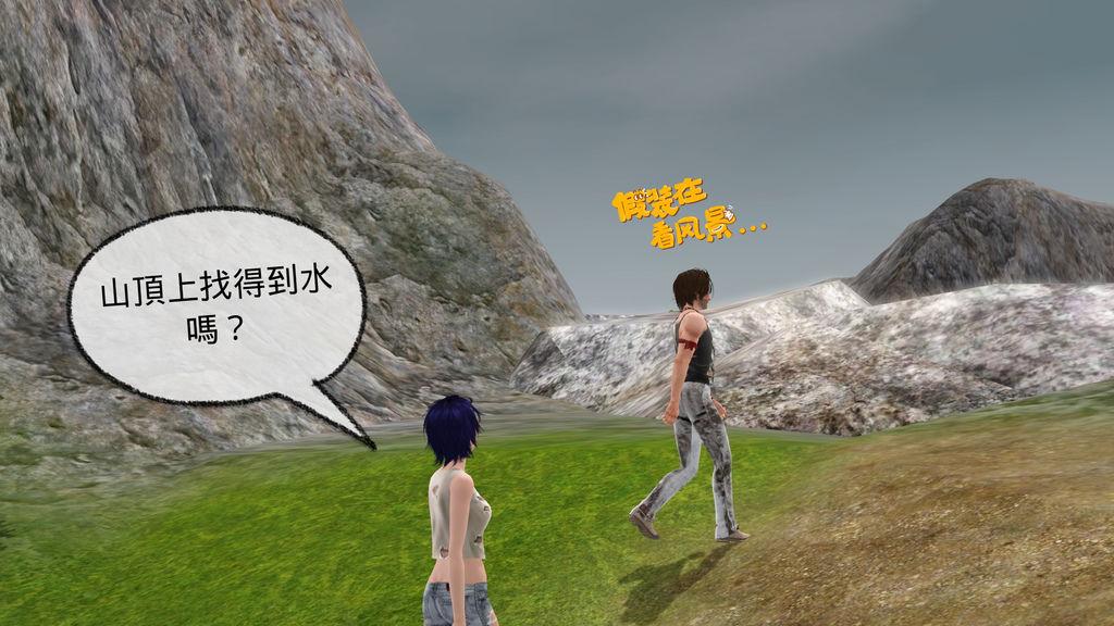 D10山頂上找得到水嗎_mh1461678043568.jpg