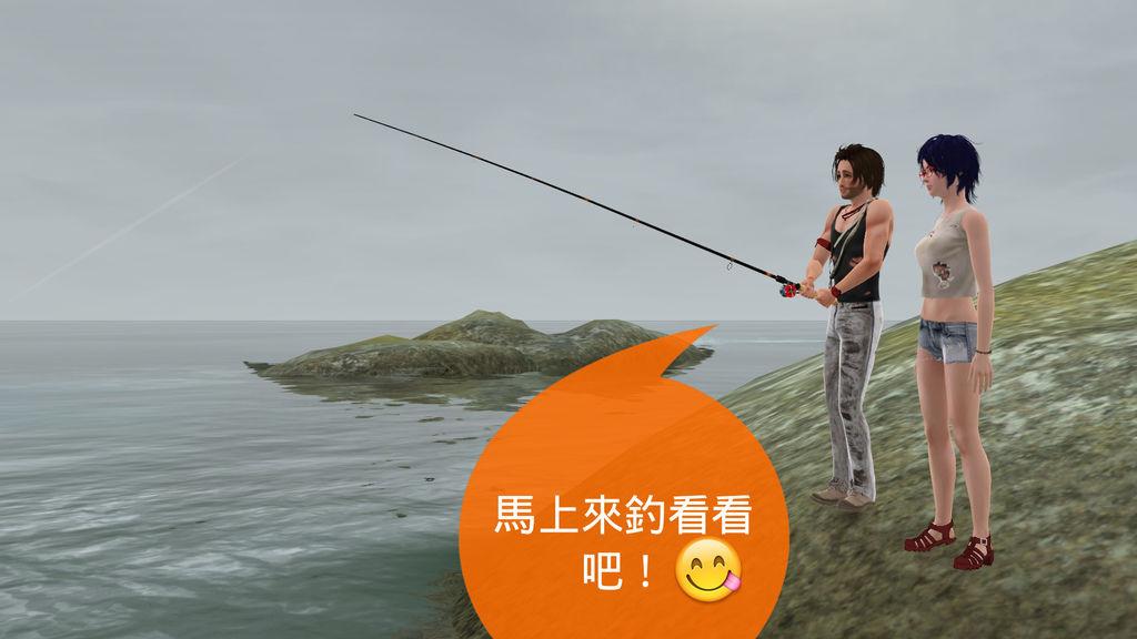 F01馬上來釣釣看吧_mh1461736424539.jpg