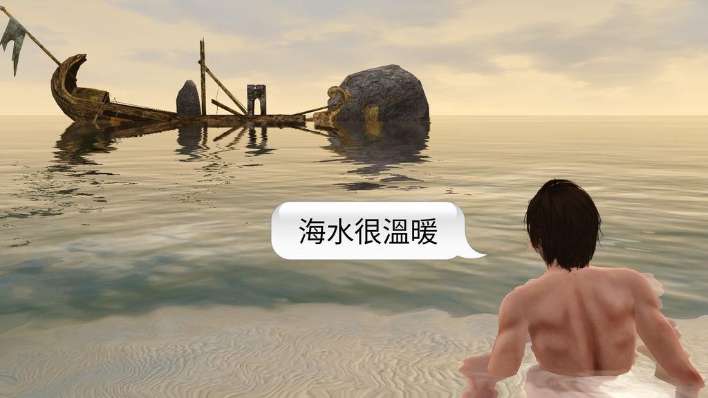 G06海水很溫暖_mh1461988215058.jpg