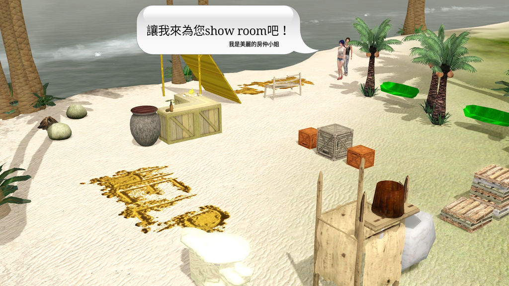 H10讓我來為您show room吧!_mh1461992885956.jpg