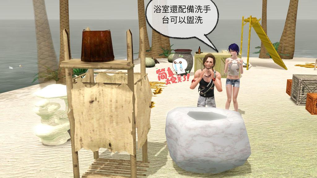 H19浴室配備洗手台可以盥洗_mh1461991439356.jpg