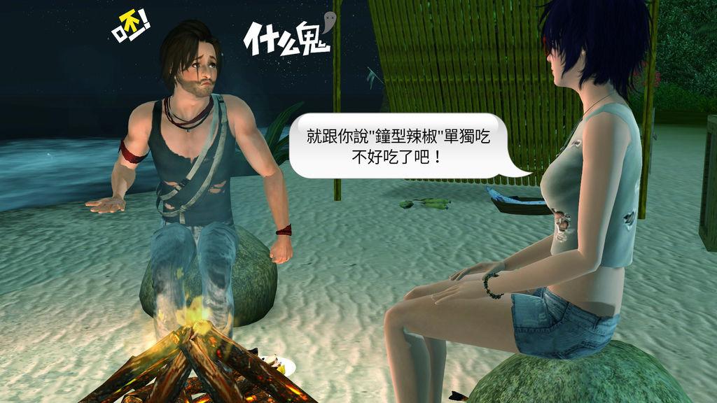 I20什麼鬼? 就跟你說《鐘型辣椒》單獨吃不好吃吧_mh1461994692965.jpg