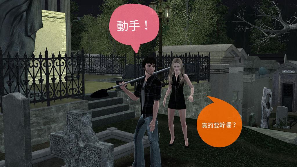 B24動手_mh1462599713584.jpg