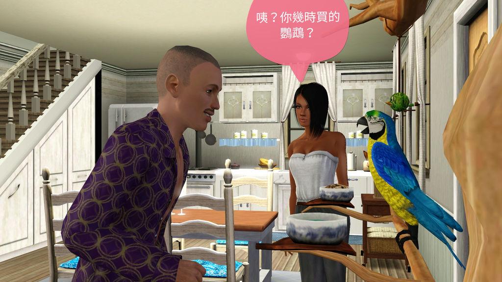 8咦你幾時買的鸚鵡?_mh1463318317812.jpg