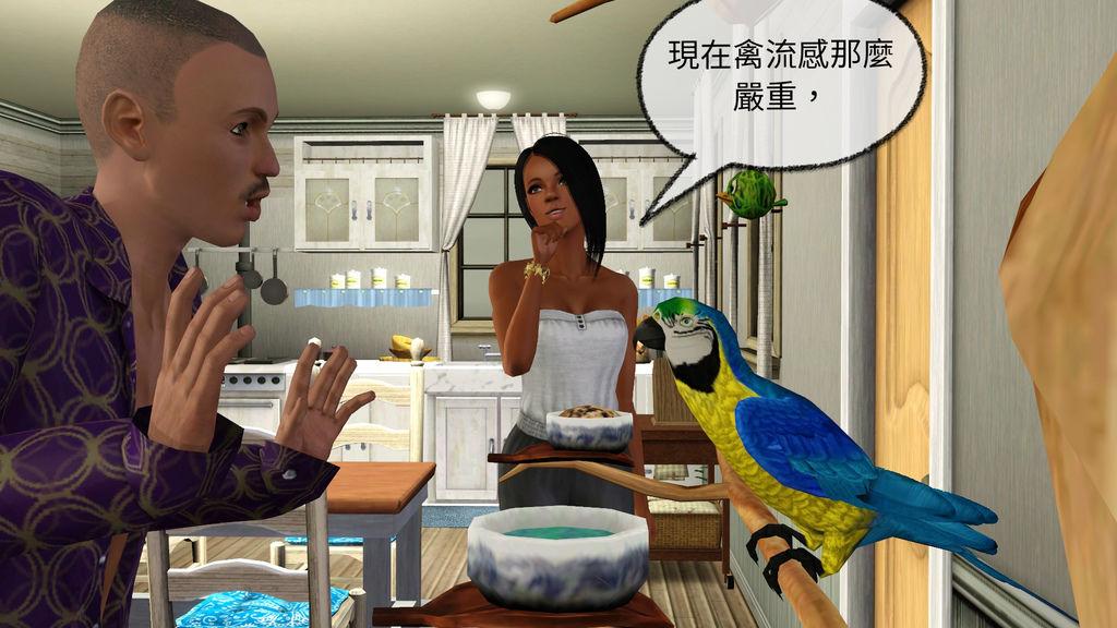 10現在禽流感那麼嚴重,_mh1463318396180.jpg