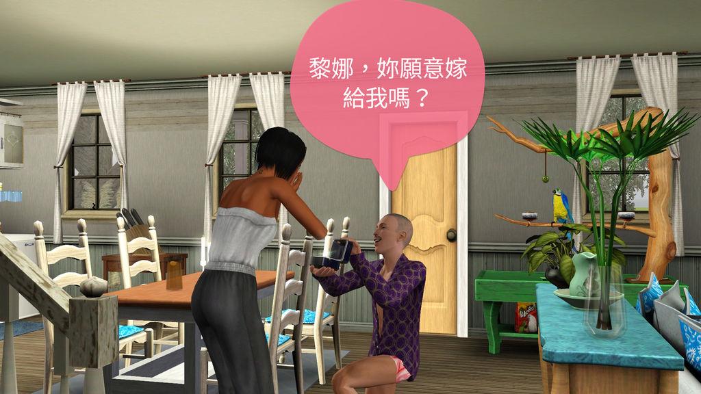 24黎娜妳願意嫁給我嗎?_mh1463319043094.jpg