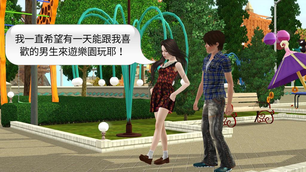 D02我一直希望有一天能跟著我喜歡的男生來遊樂園玩耶_mh1463920077207.jpg