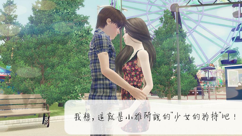E14我想,這就是小雅所說的〝少女的衿持〞吧。 (2)_mh1463923117939.jpg
