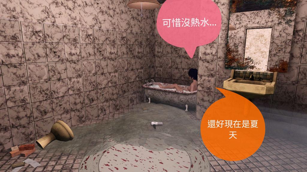 E18還好是夏天,洗冷水澡無所謂_mh1467999311975.jpg