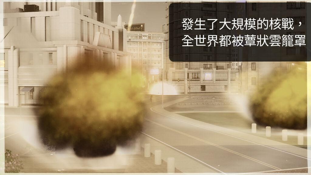 I03發生了大規模的核戰,全世界都被蕈狀雲壟罩_mh1468751182542.jpg