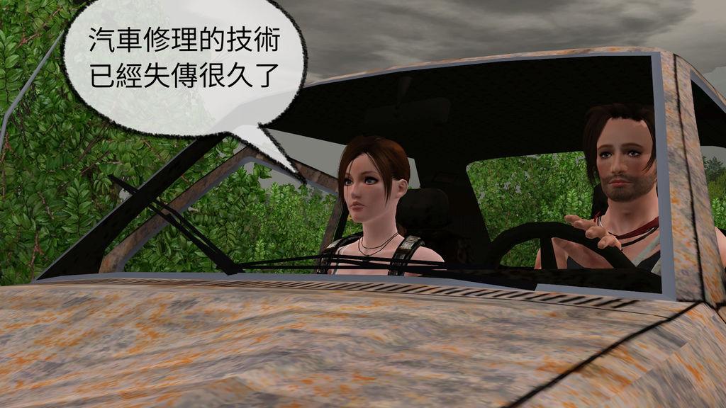 J20汽車修理技術已經失傳很久了,_mh1468755011464.jpg
