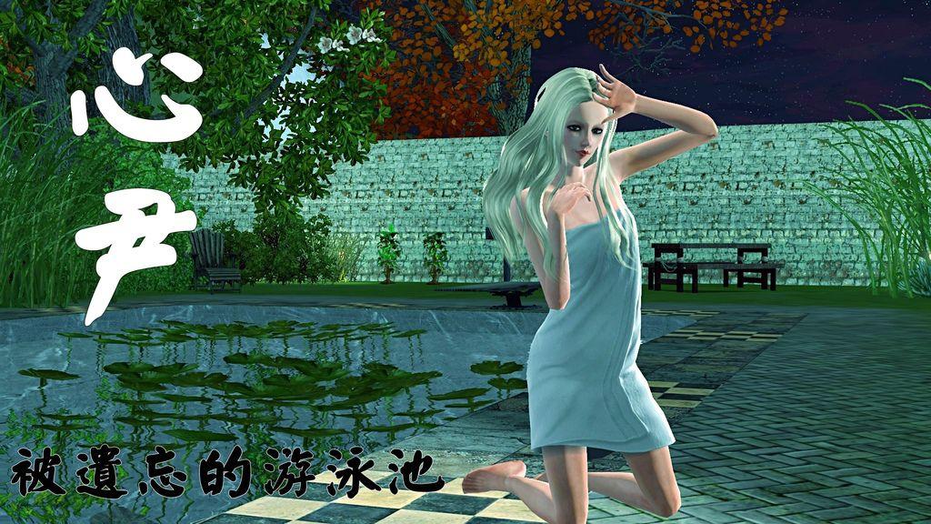 A12次佳女主角,《被遺忘的游泳池》心尹_mh1468903494274.jpg
