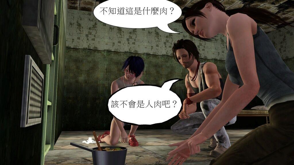 N07這不知道是什麼肉?該不會是人肉吧?.jpg