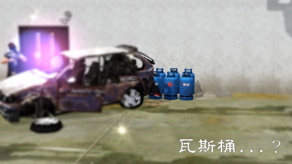 P15瓦斯桶?_mh1470067170124.jpg