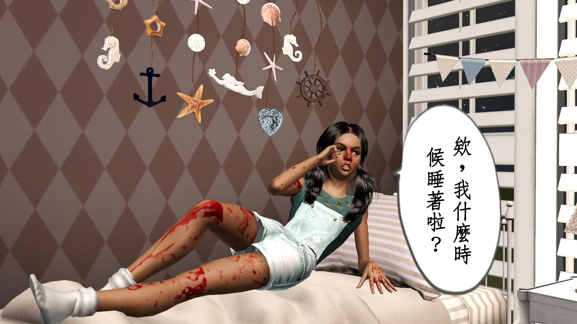 A03欸,我什麼時候睡著啦?.jpg