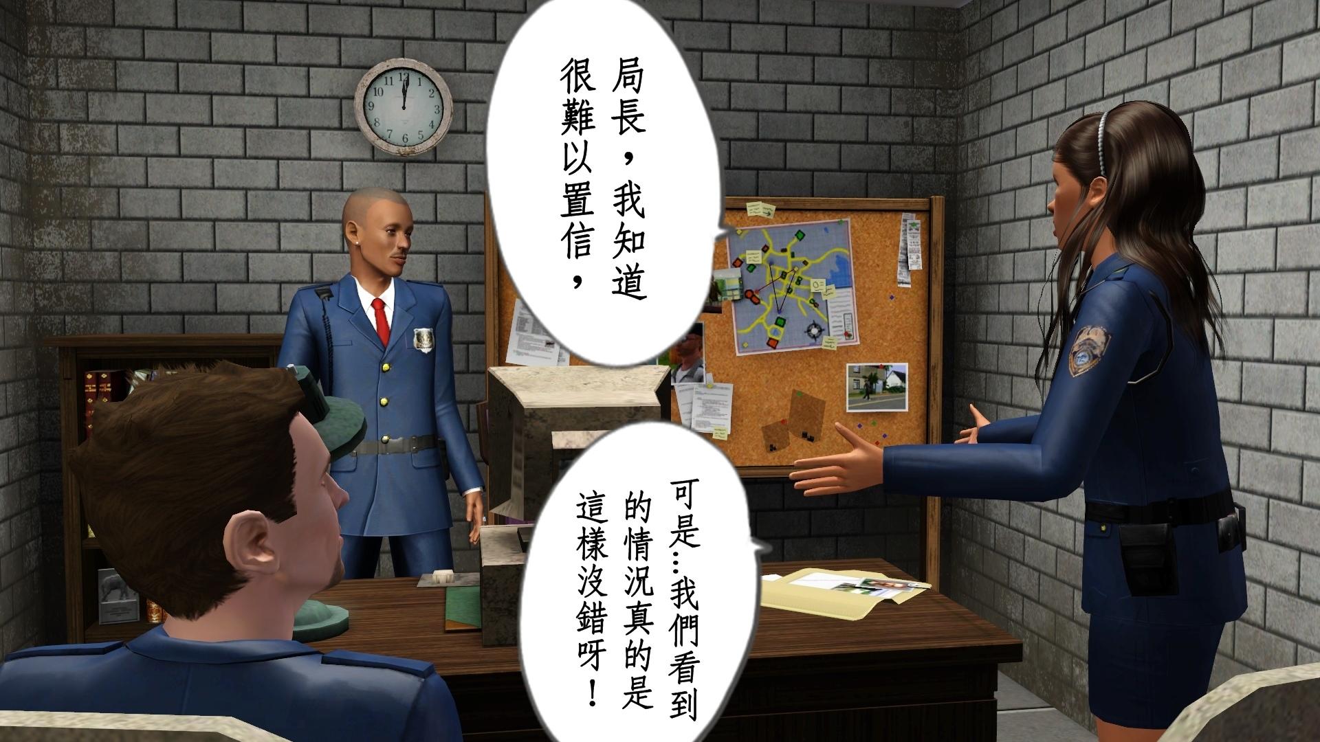 C06可是局長,總總線索顯示就是這樣呀!.jpg