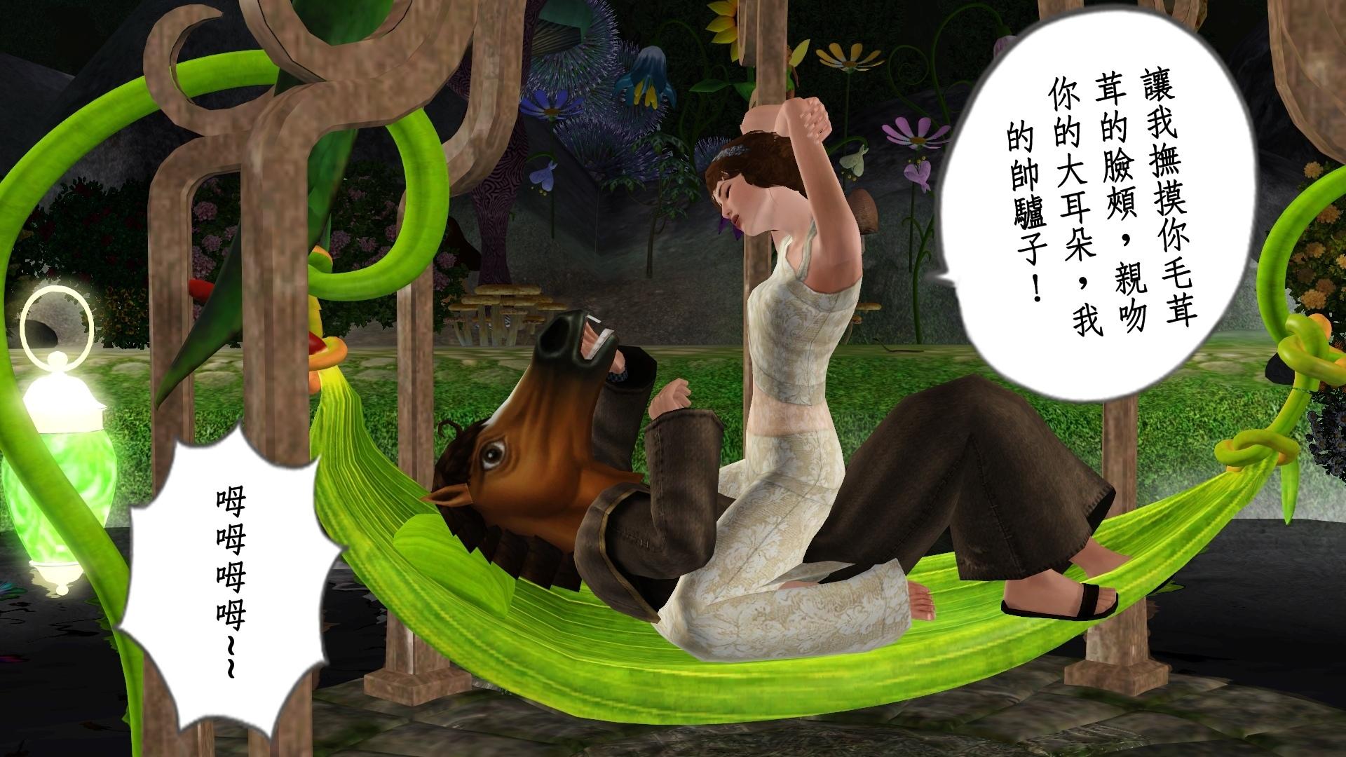 E22讓我撫摸你毛茸茸的臉頰,親吻你的大耳朵,我的帥驢子。.jpg