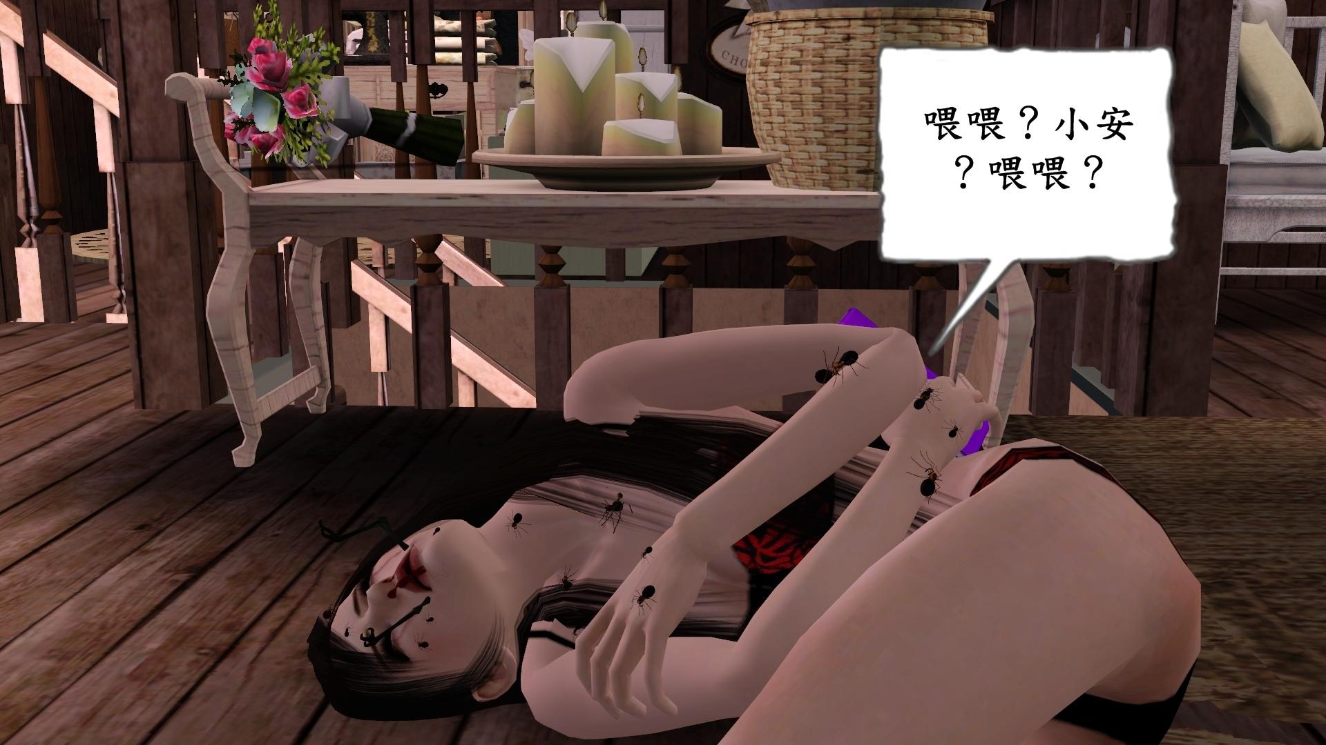 A34喂喂?小安?.jpg