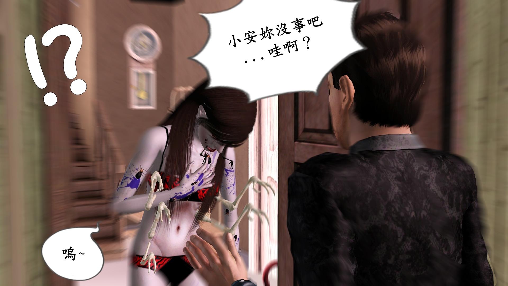 A38小安,妳沒事...哇啊! 咳...(2).jpg