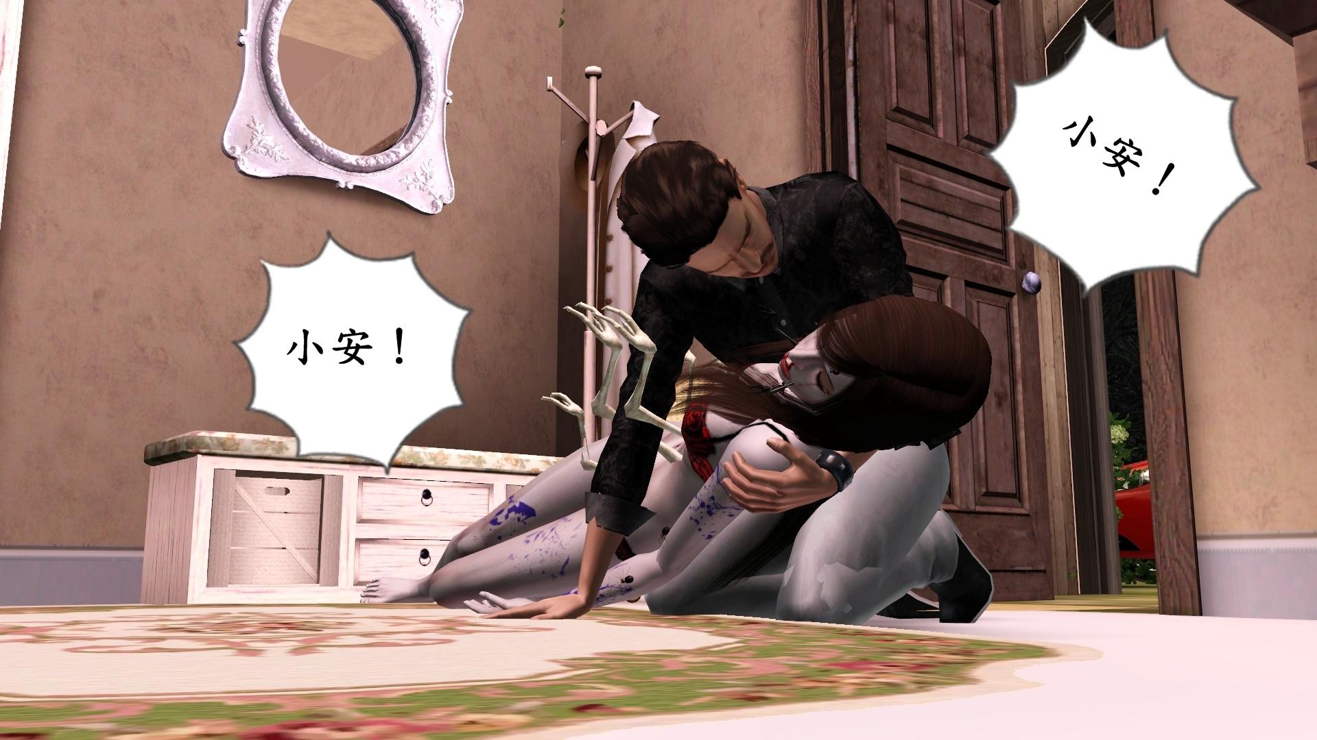 A40小安!小安!.jpg
