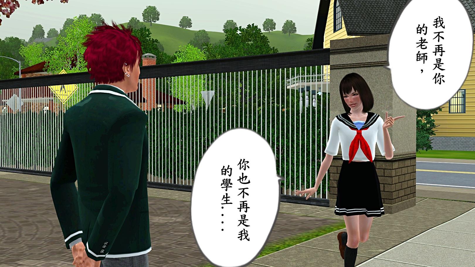 G03我不再是你的老師,你也不再是我的學生……_mh1480871722360.jpg
