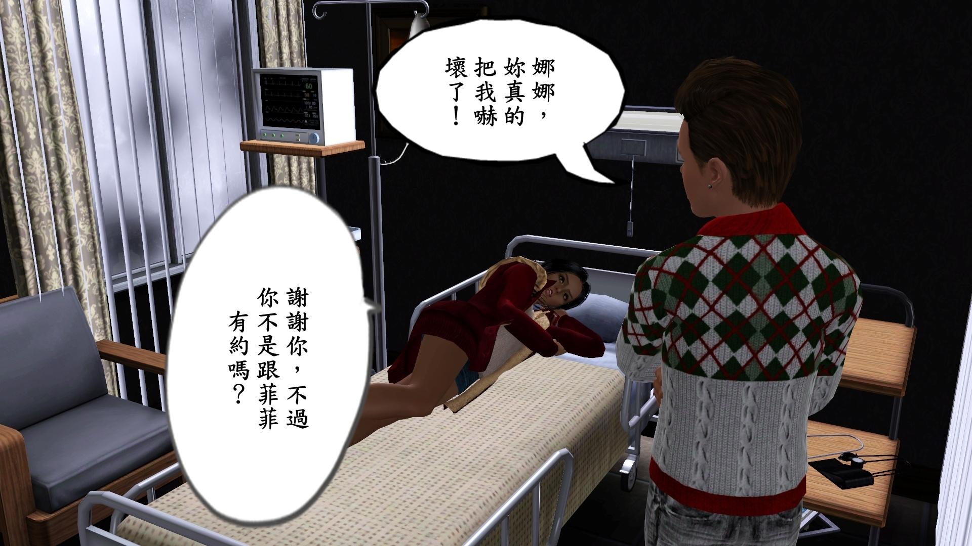 D06對了,小賈,妳不是跟菲菲有約嗎?.jpg