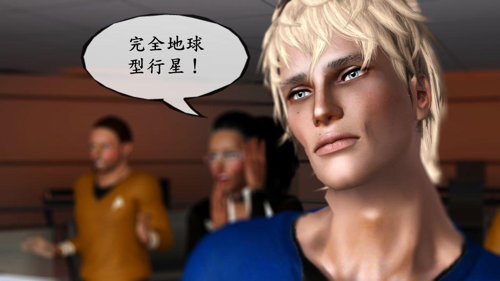 C06完全地球型行星!.jpg