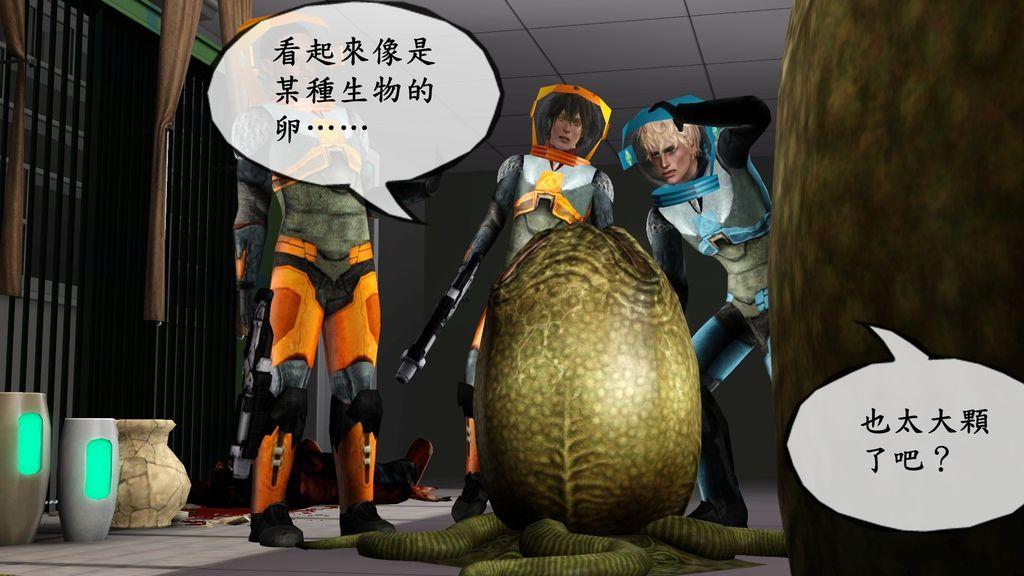 D13看起來像是某種生物的卵?也太大顆了吧!.jpg