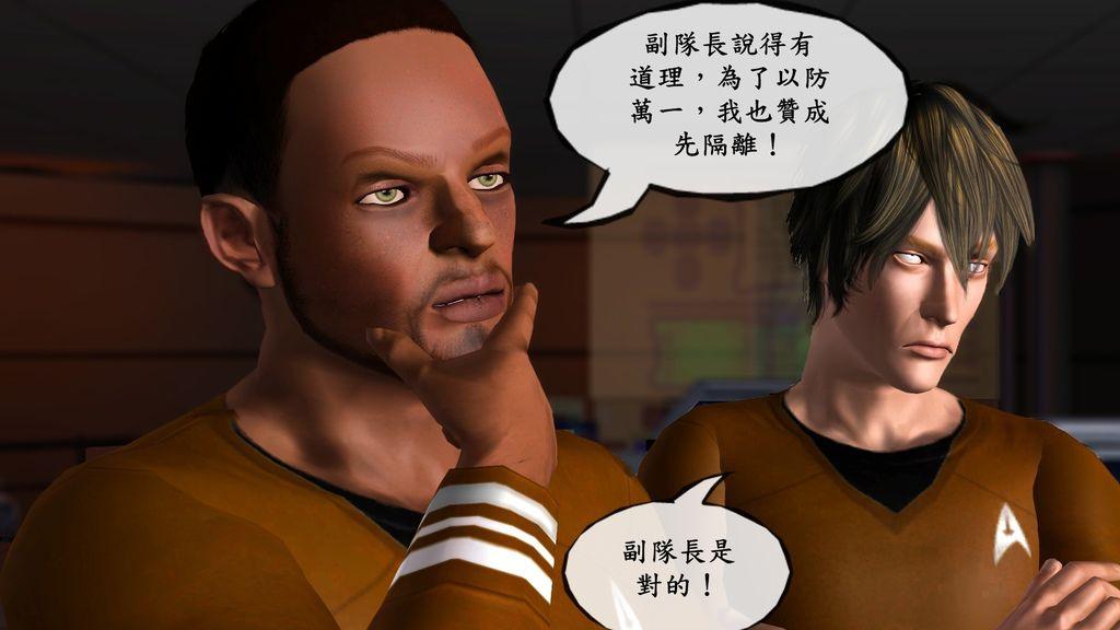 G13副隊長說得有道理,為了以防萬一,我也贊成先隔離 副隊長是對的2.jpg
