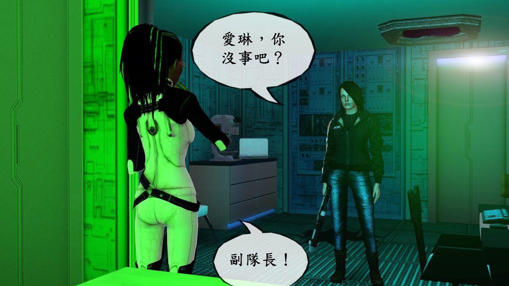 L03愛琳,你沒事吧?副隊長!.jpg