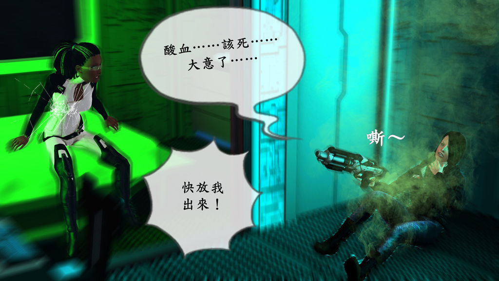 L26酸血……該死……大意了…… 快放我出來!.jpg