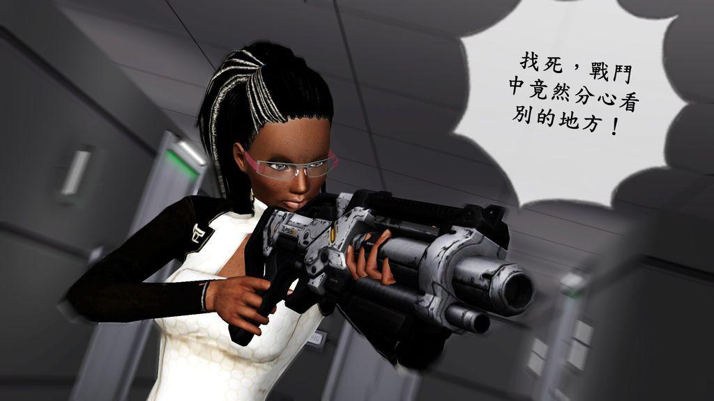 M20有破綻!.jpg