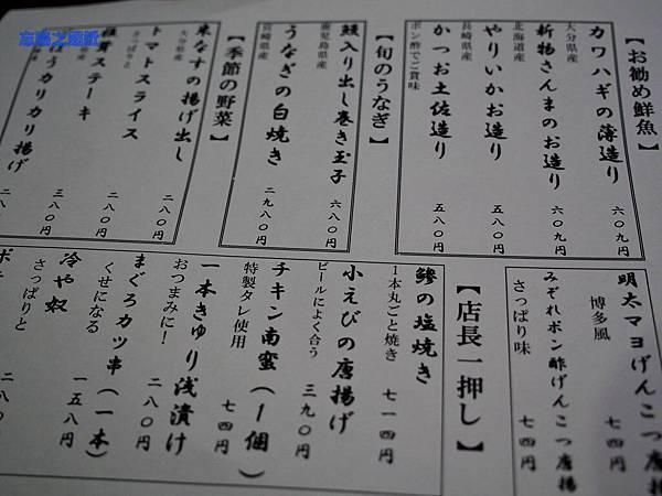 6.menu