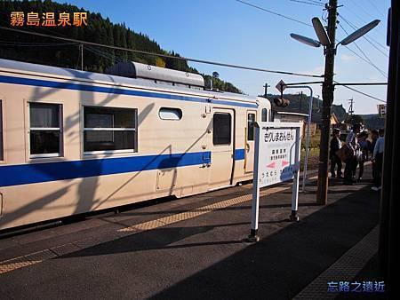 36霧島溫泉站普通車