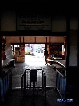 38大隅橫川站收票口
