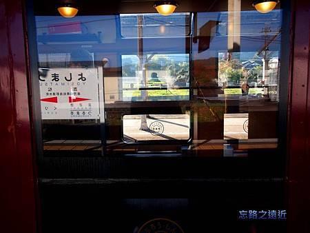 41吉松站