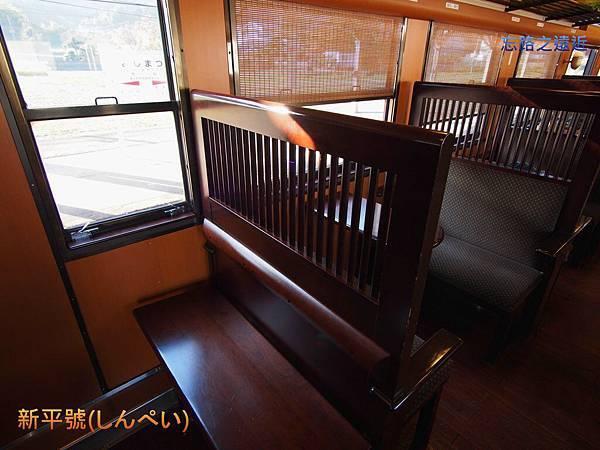 44新平號座椅1