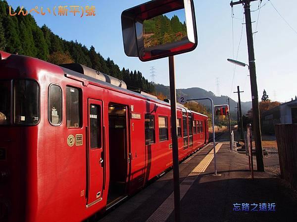 58矢岳站新平號1